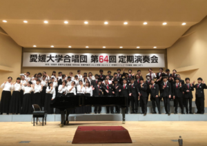 Vol.14 愛媛大学合唱団